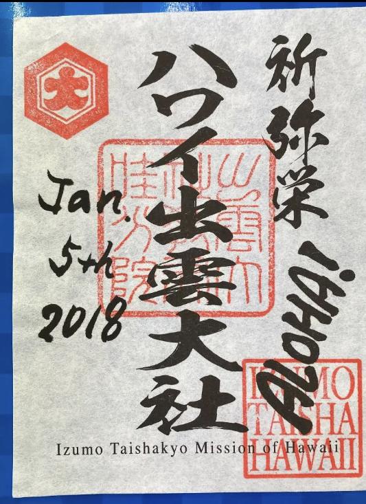 f:id:michihiro1224:20210120202644j:plain
