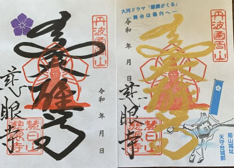 f:id:michihiro1224:20210121104553j:plain