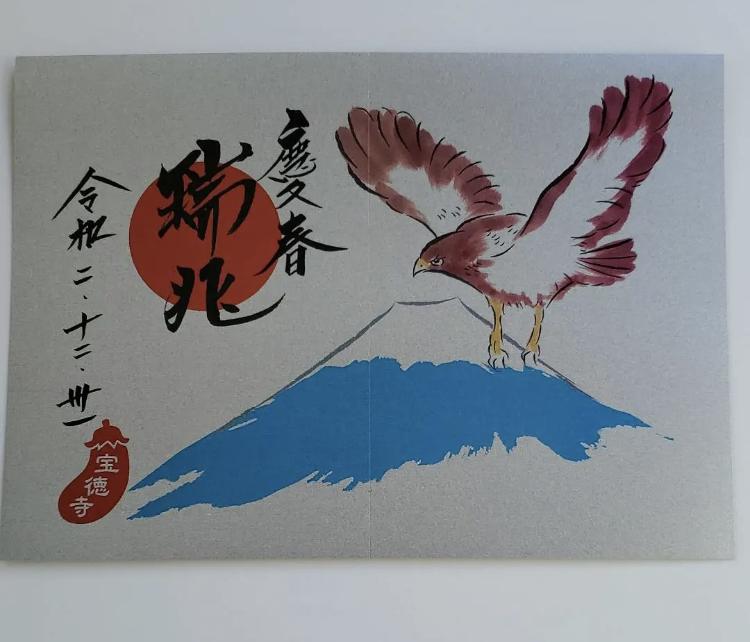 f:id:michihiro1224:20210121183004j:plain