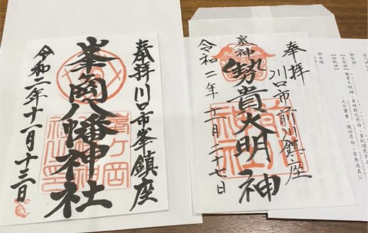 f:id:michihiro1224:20210121201142j:plain