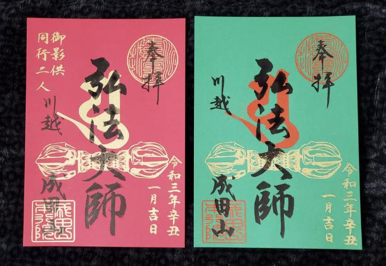 f:id:michihiro1224:20210121202510j:plain