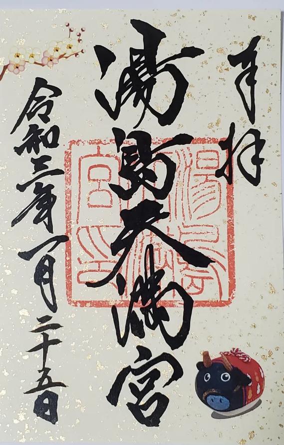f:id:michihiro1224:20210125164444j:plain