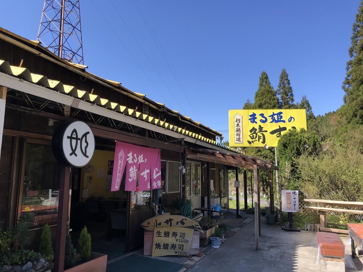 f:id:michihirohiromichi:20190425012103j:plain