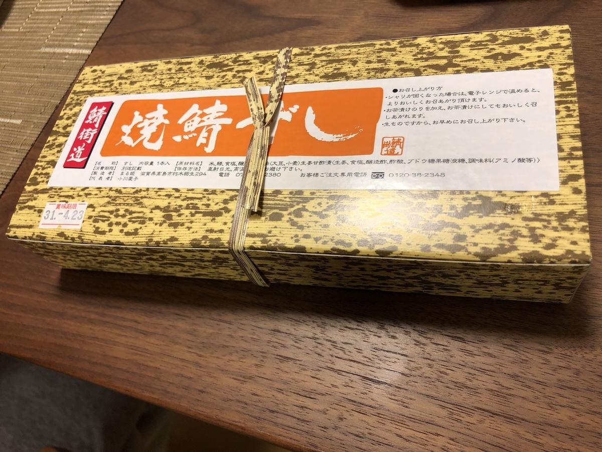 f:id:michihirohiromichi:20190425012119j:plain