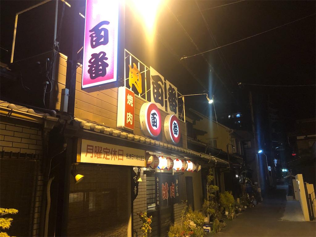 f:id:michihirohiromichi:20190501045813j:image