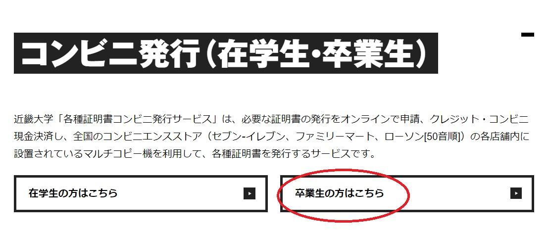 f:id:michihirohiromichi:20190612143030j:plain