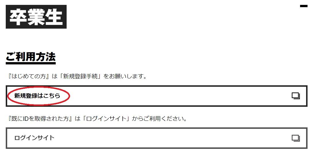 f:id:michihirohiromichi:20190612143050j:plain