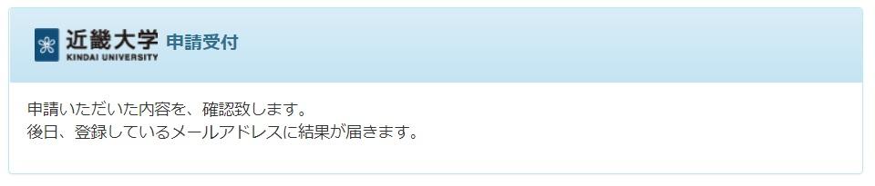 f:id:michihirohiromichi:20190612143600j:plain