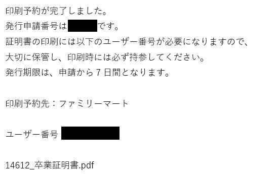 f:id:michihirohiromichi:20190612144518j:plain
