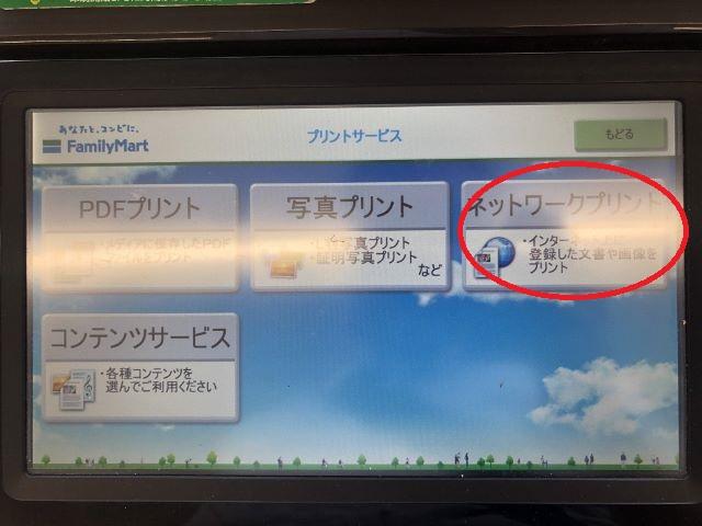 f:id:michihirohiromichi:20190612224219j:plain