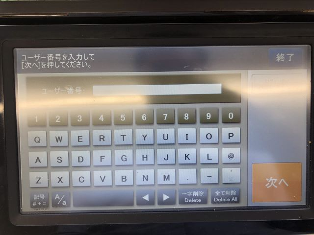 f:id:michihirohiromichi:20190612224259j:plain