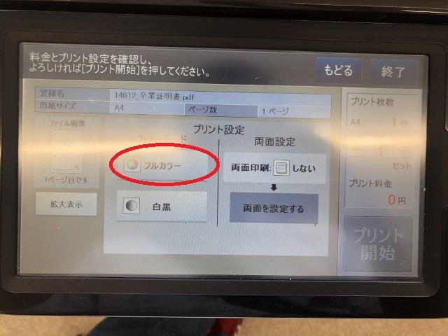 f:id:michihirohiromichi:20190612224336j:plain
