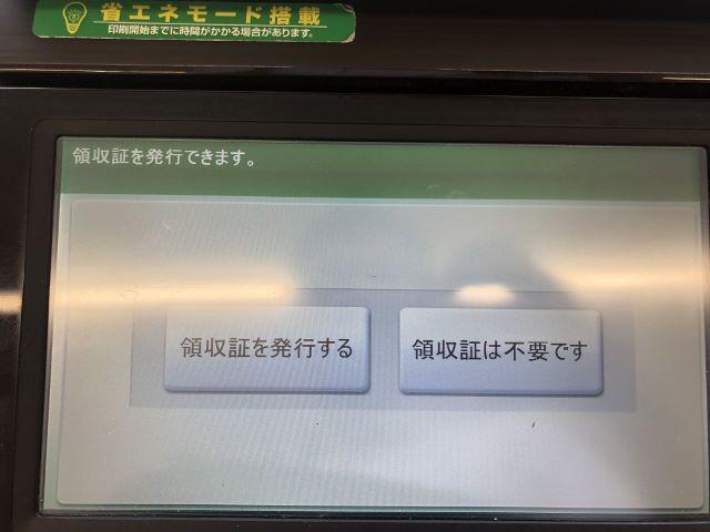 f:id:michihirohiromichi:20190612224358j:plain