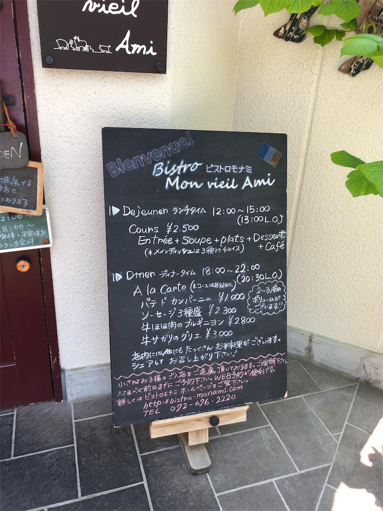 f:id:michihirohiromichi:20190613000354j:image