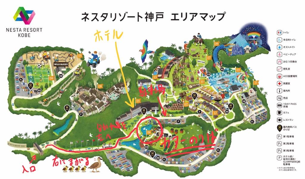 f:id:michihirohiromichi:20190627130056j:image