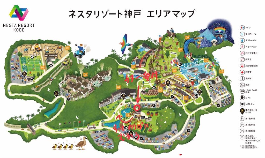 f:id:michihirohiromichi:20190627130134j:image