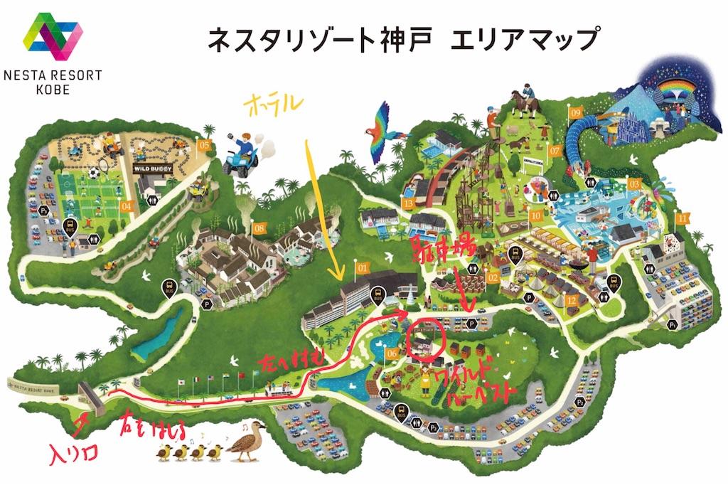 f:id:michihirohiromichi:20190627151040j:image