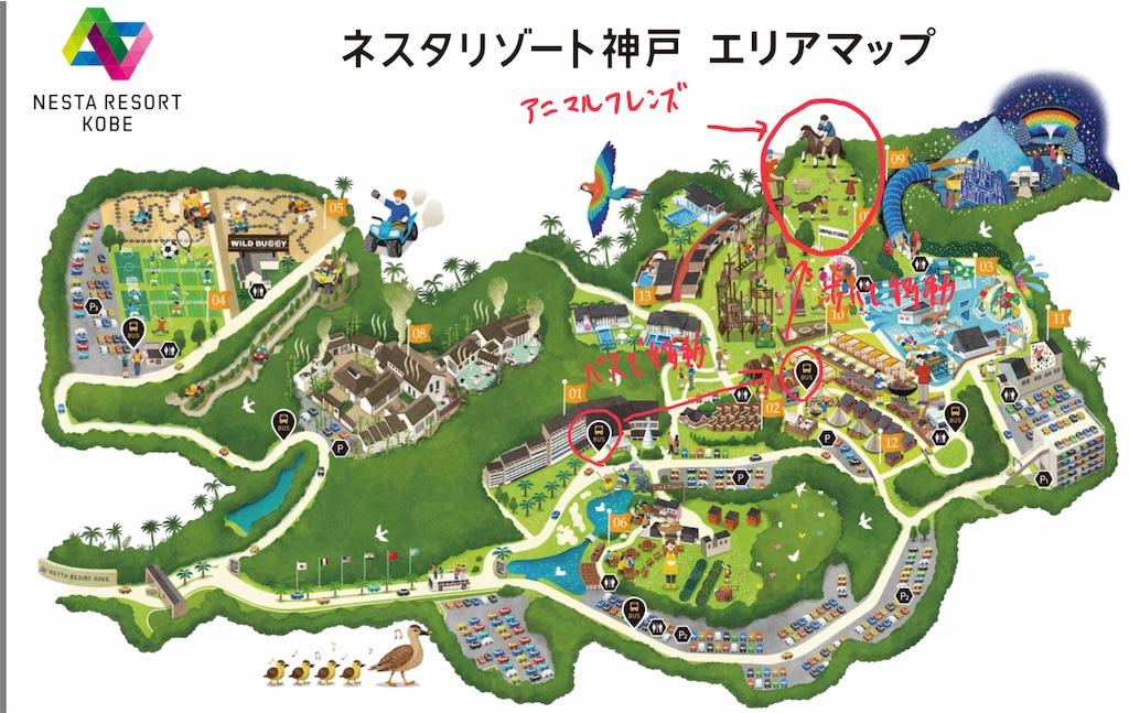 f:id:michihirohiromichi:20190627154628j:image