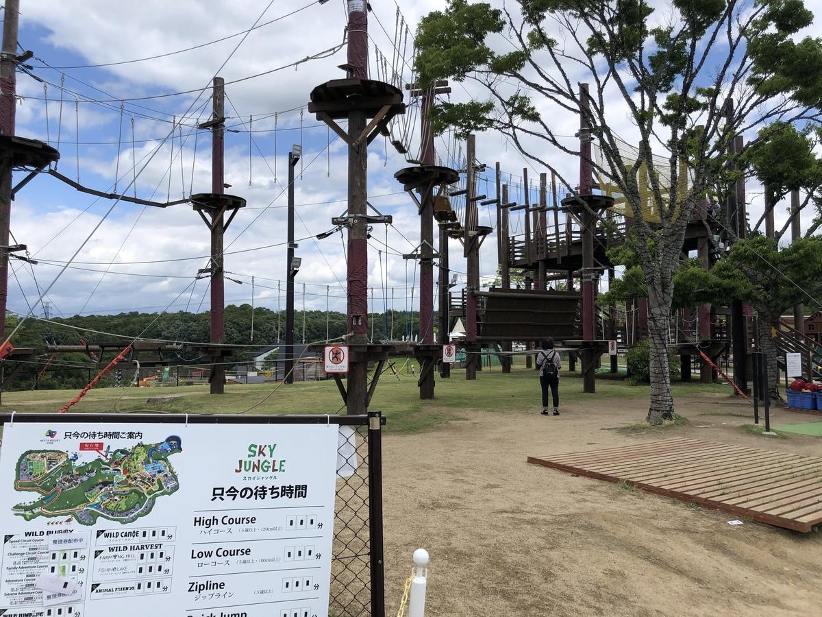 f:id:michihirohiromichi:20190711001623j:plain