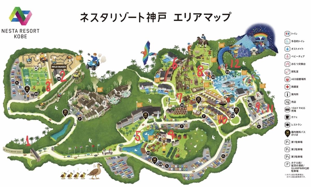 f:id:michihirohiromichi:20190711001758j:plain