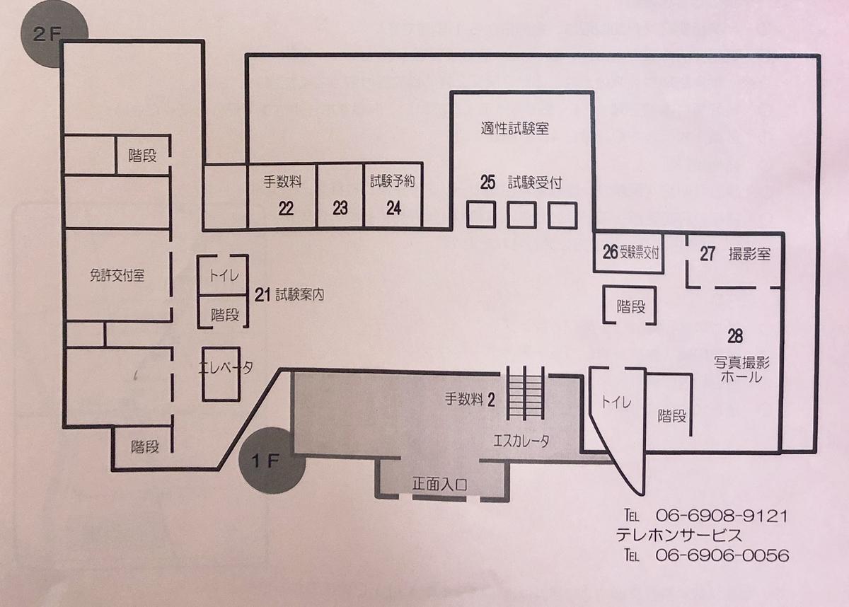f:id:michihirohiromichi:20190720235510j:plain
