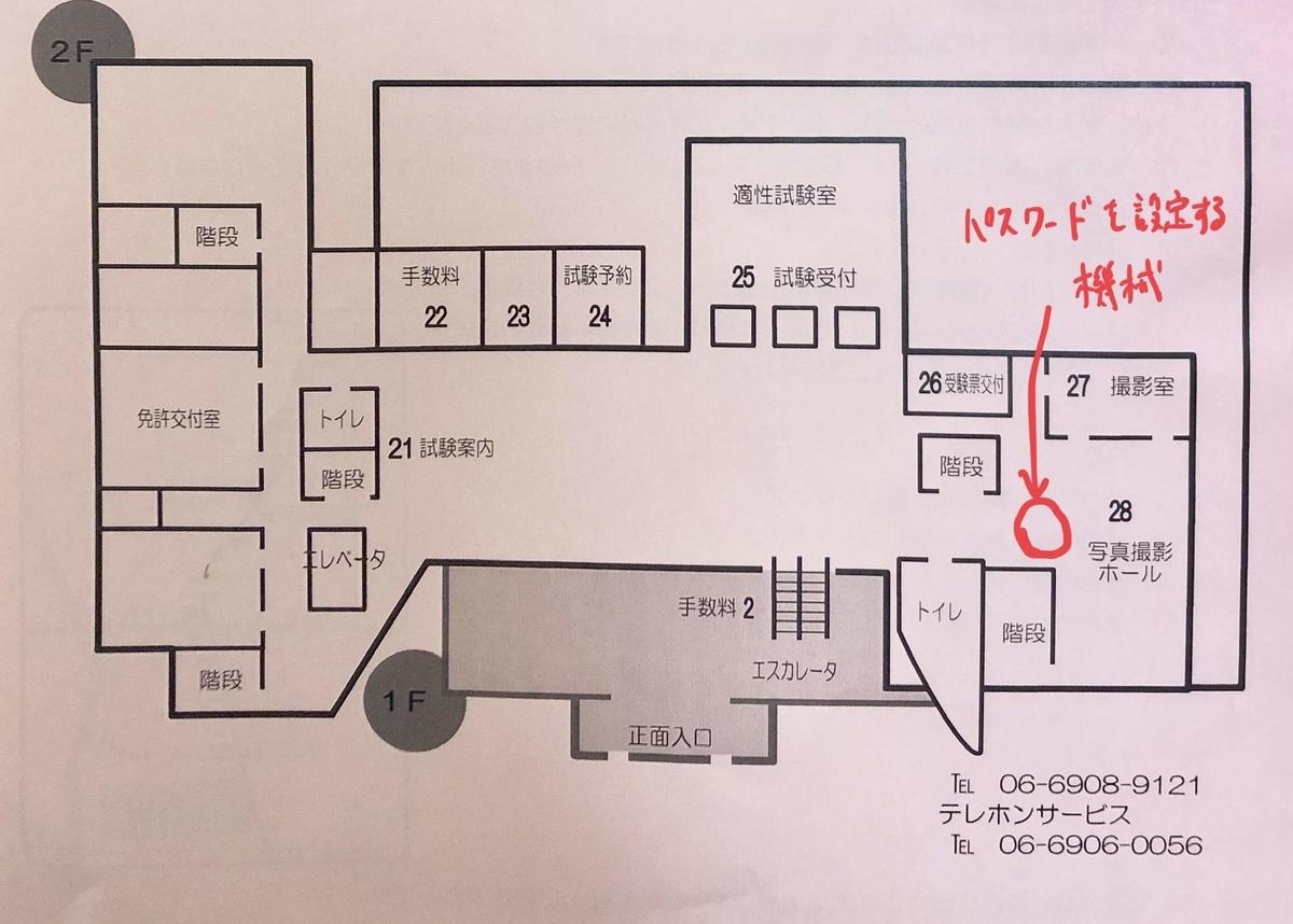 f:id:michihirohiromichi:20190721001331j:plain