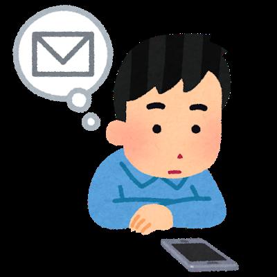 f:id:michihirohiromichi:20190728122952p:plain