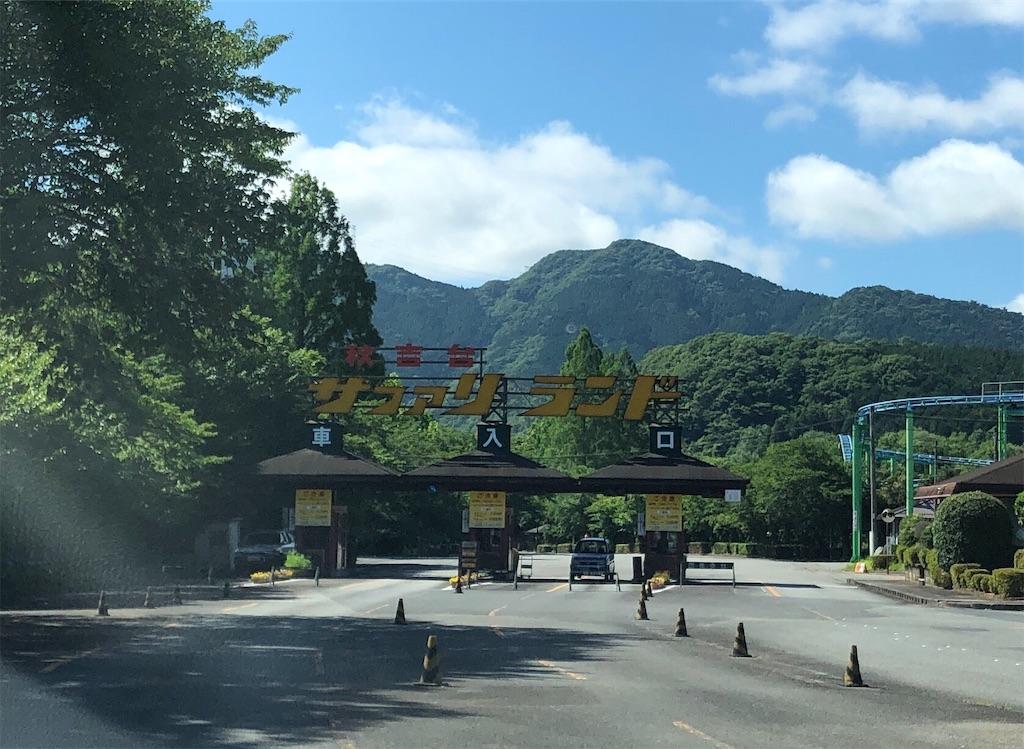 f:id:michihirohiromichi:20190810154045j:image