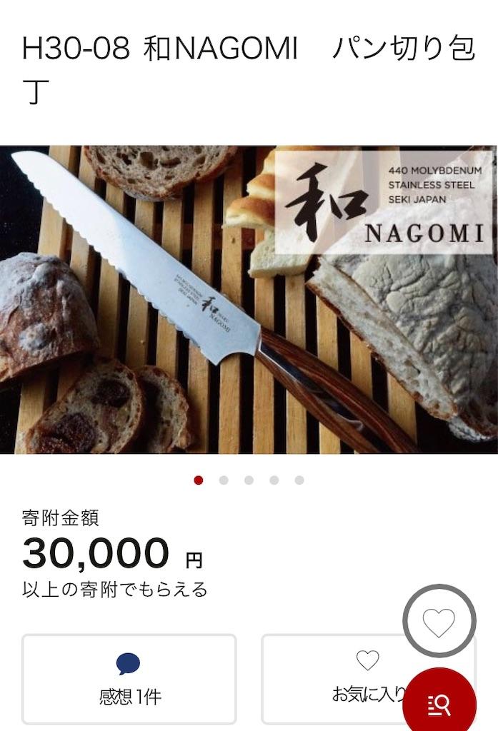 f:id:michihirohiromichi:20190914152233j:image