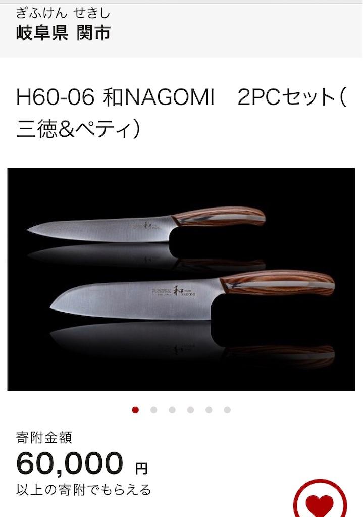 f:id:michihirohiromichi:20190923232158j:image
