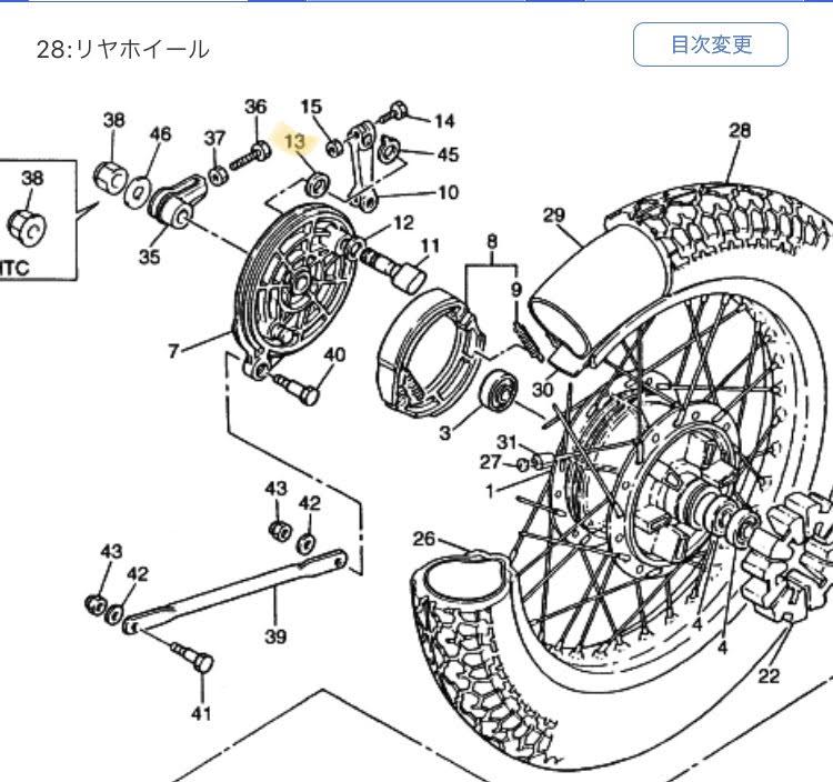 f:id:michihirohiromichi:20191002225007j:plain