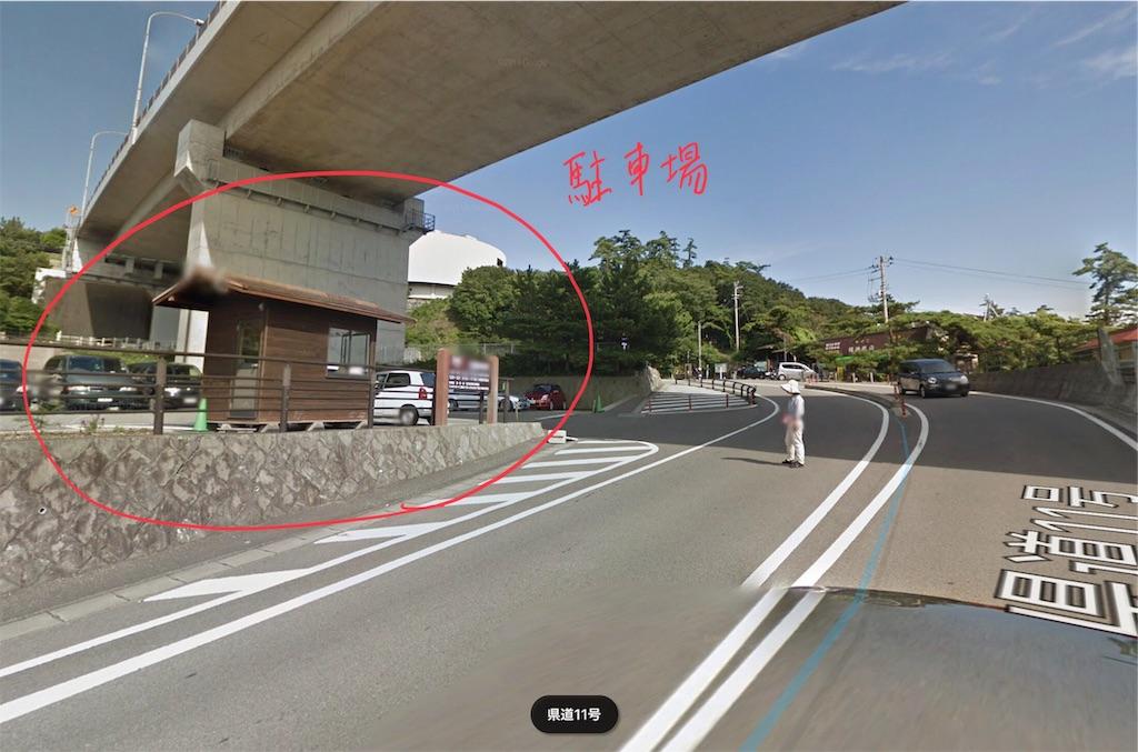 f:id:michihirohiromichi:20191013175307j:image