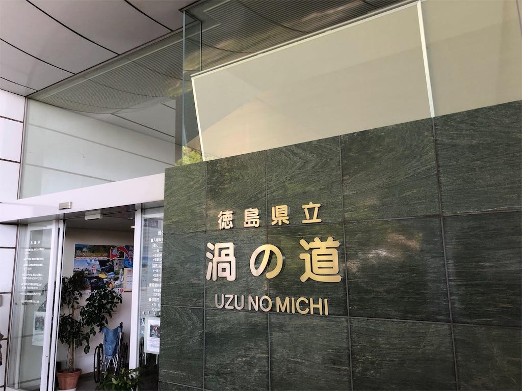 f:id:michihirohiromichi:20191013175323j:image