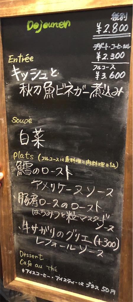 f:id:michihirohiromichi:20191106091246j:image