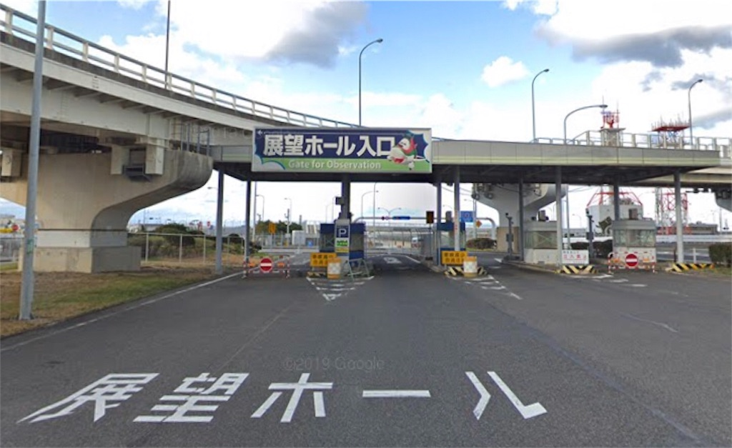 f:id:michihirohiromichi:20191119191921j:image