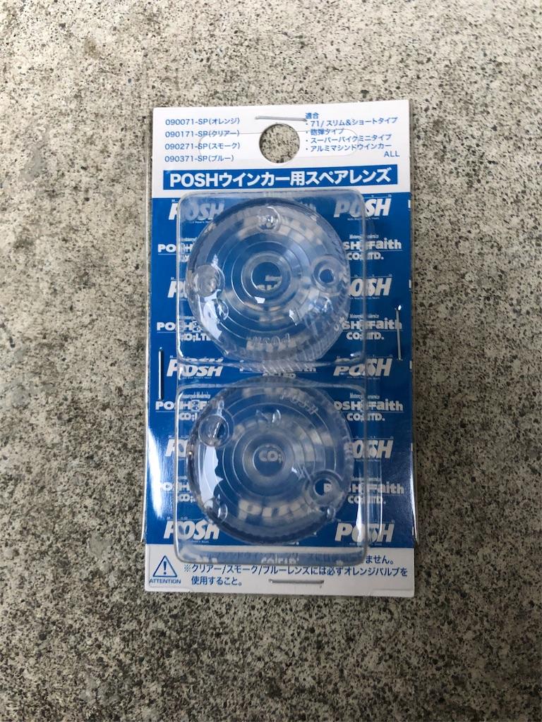 f:id:michihirohiromichi:20191229234051j:image