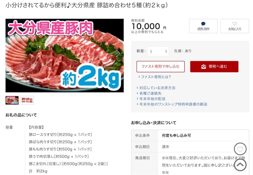 f:id:michihirohiromichi:20200112233949j:image