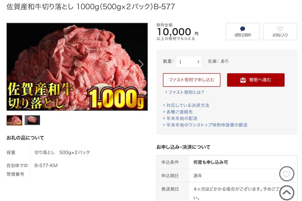 f:id:michihirohiromichi:20200112234005j:image