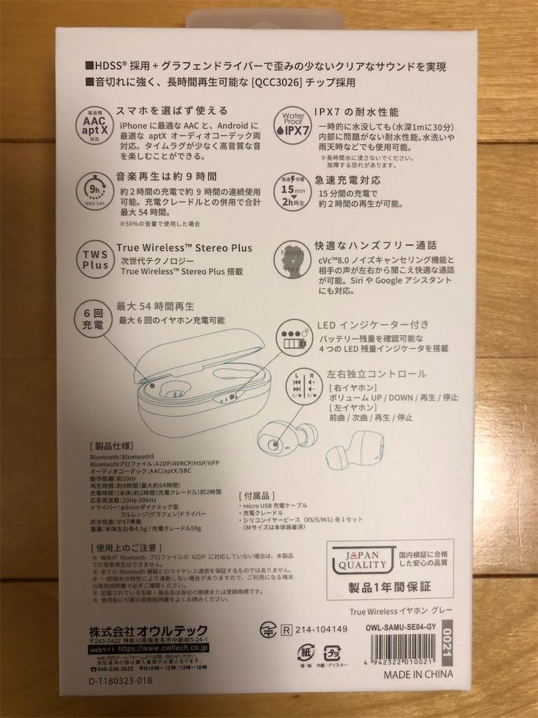 f:id:michihirohiromichi:20200211113130j:image