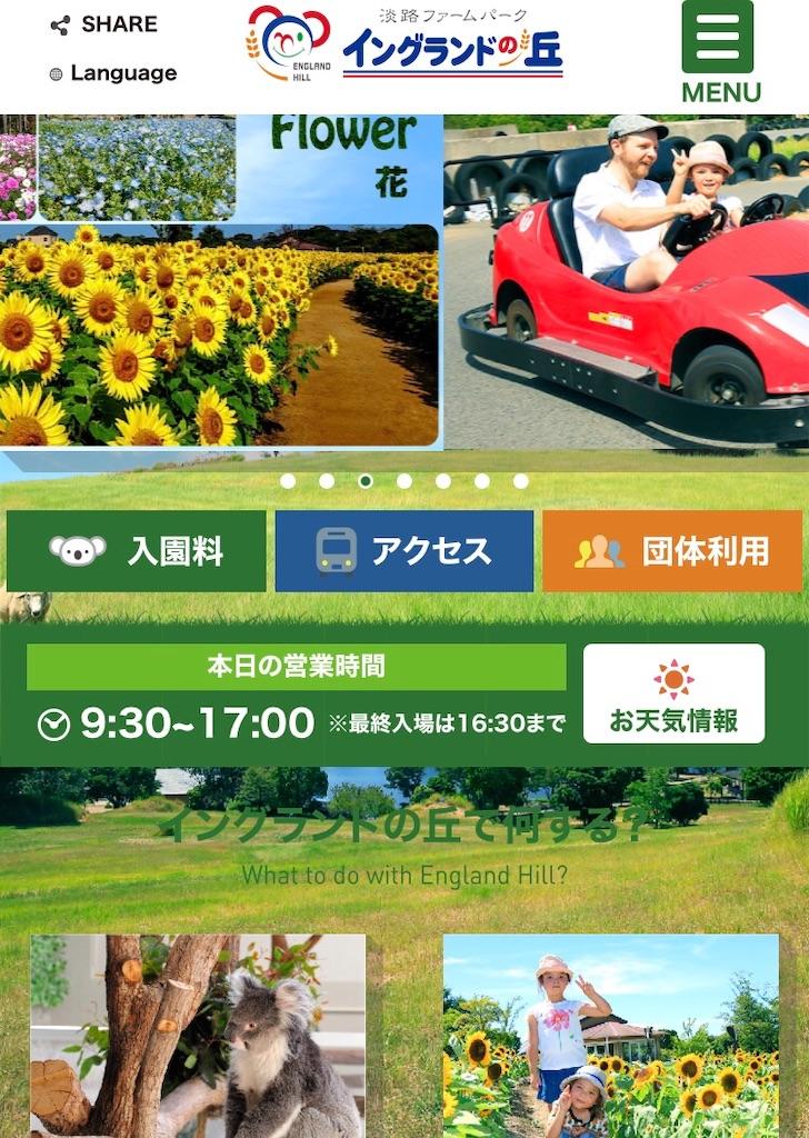 f:id:michihirohiromichi:20200212002001j:image