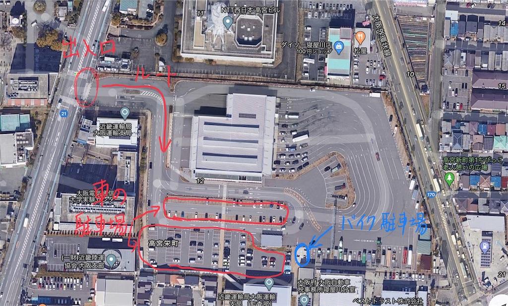f:id:michihirohiromichi:20200722223550j:image