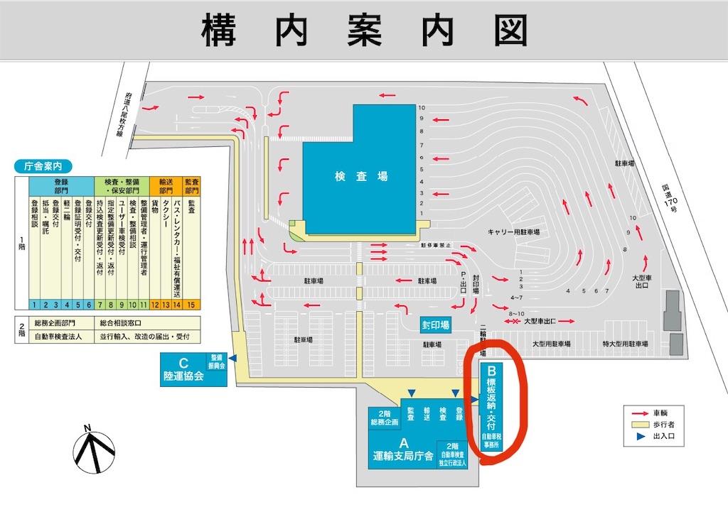 f:id:michihirohiromichi:20200725220523j:image