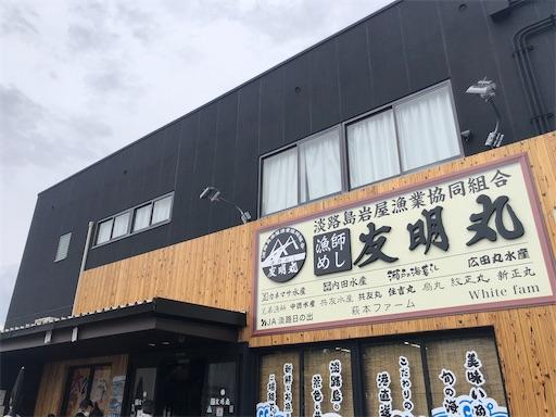 f:id:michihirohiromichi:20200730000845j:image
