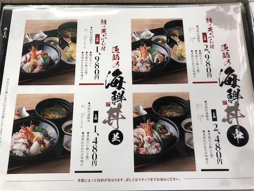 f:id:michihirohiromichi:20200730001237j:image