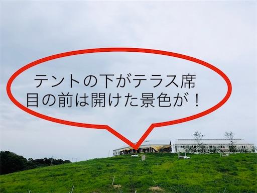 f:id:michihirohiromichi:20200730230341j:image