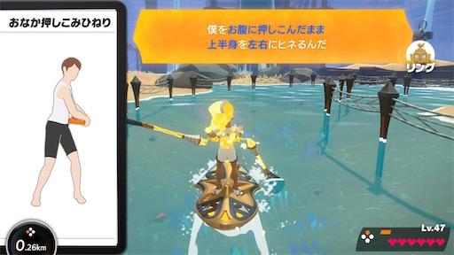 f:id:michihirohiromichi:20200806155120j:image