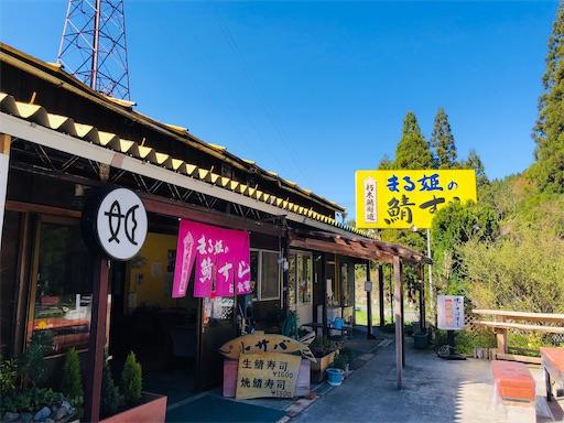 f:id:michihirohiromichi:20200812230626j:image