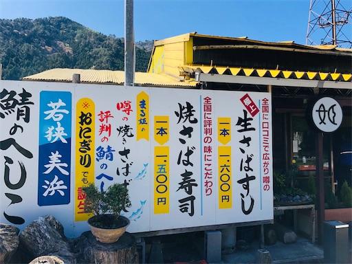f:id:michihirohiromichi:20200812230652j:image