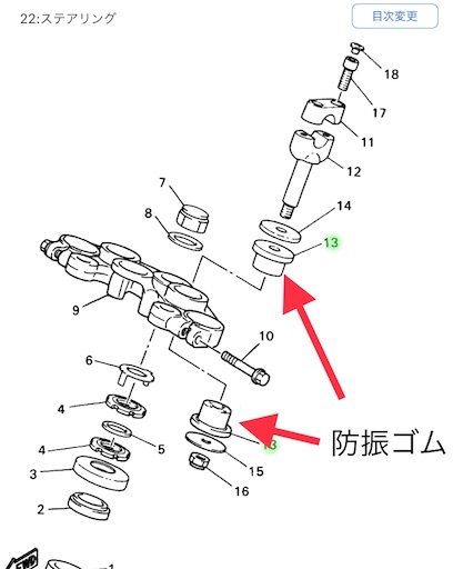 f:id:michihirohiromichi:20200829004240j:image