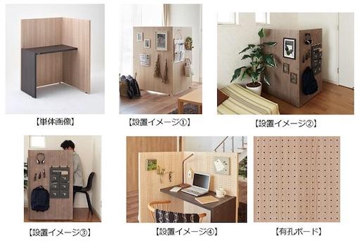 f:id:michihirohiromichi:20200916222039j:image
